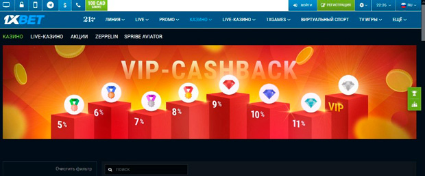 Landing page of the 1xBet casino partner program