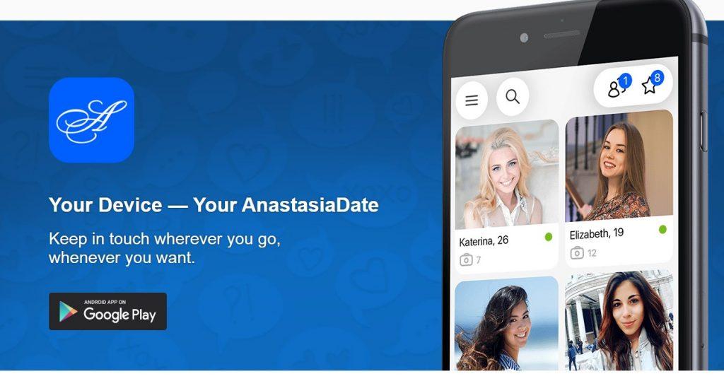 dating aparate de profil