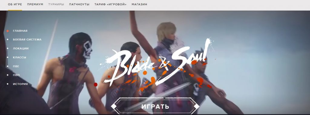 Landing page for Blade and Soul