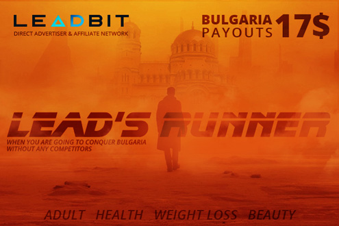 Bulgarian audience guide