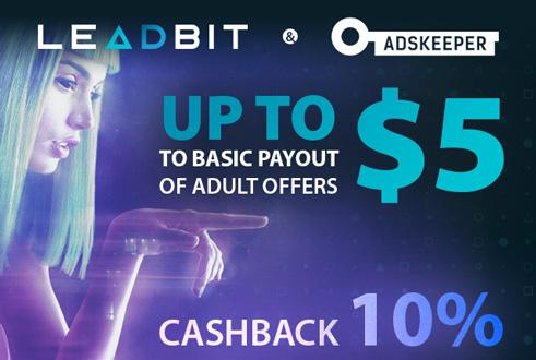 Leadbit & Adskeeper
