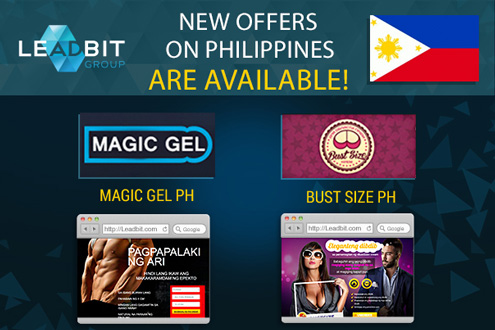 New offers in Philippines