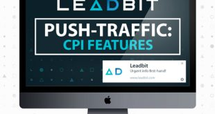 Push-traffic: CPA-features