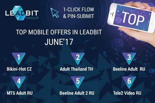 Leadbit TOP offers